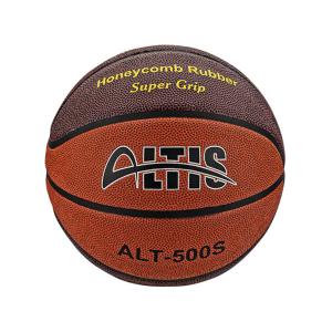 Altis - Altis Alt 500S No5 Basketbol Topu Super Grip