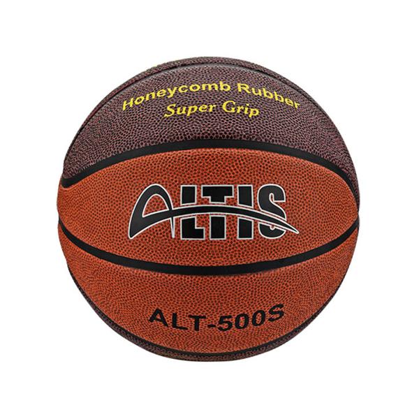 Altis Alt 500S No5 Basketbol Topu Super Grip