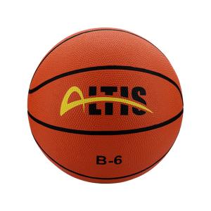 Altis - Altis B6 Basketbol Topu