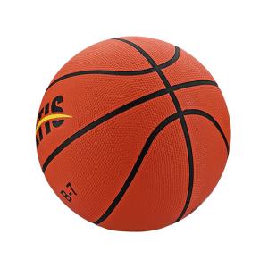 Altis B7 Basketbol Topu - Thumbnail