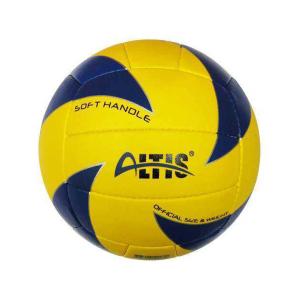 Altis - Altis Extra Mini Voleybol Topu