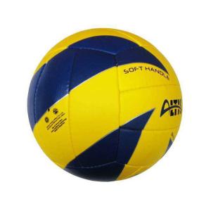 Altis - Altis Extra Voleybol Topu