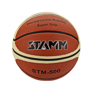 Altis - Altis Stm 500-600-700 Basketbol Topu Super Grip