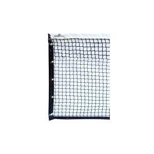 Sportica - Sportica Ta11 Tenis Ağı