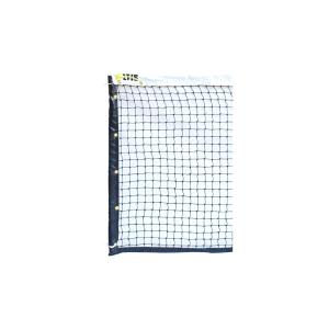 Altis - Altis Tn20 Tenis Ağı