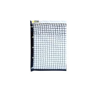 Altis - Altis Tn40 Tenis Ağı